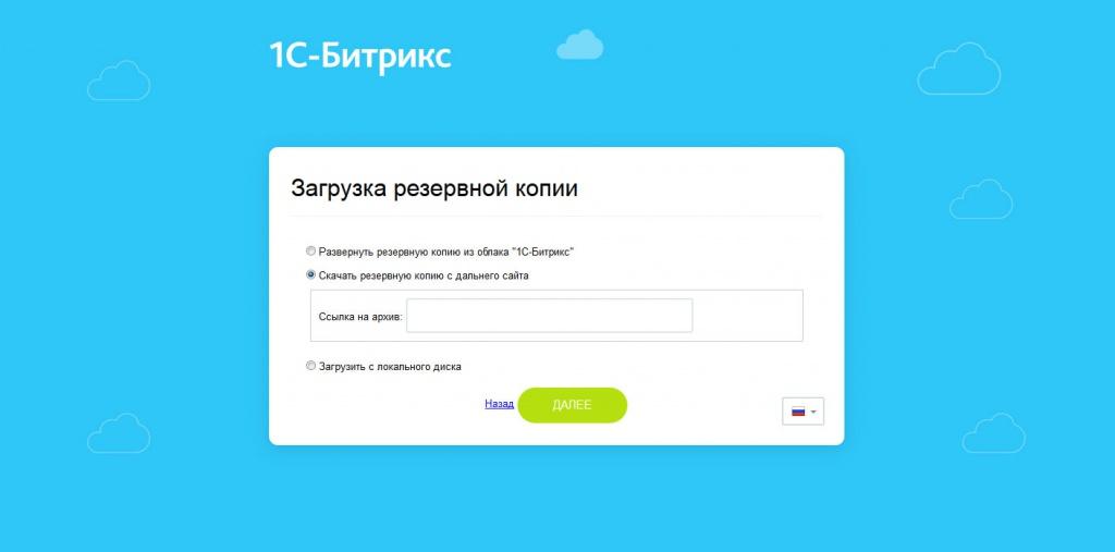 разместить сайт на бесплатном хостинге с wordpress
